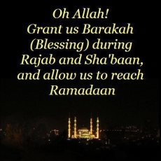 Image result for oh allah keep me safe in rajab