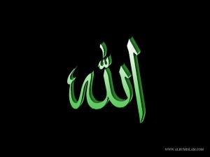 Allah 3d