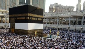Crowd at Kaaba ahead of upcoming Eid al-Adha