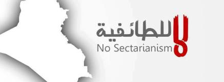 No-sectarianism