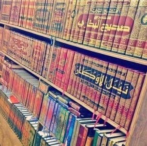 booksof hadith2.jpg